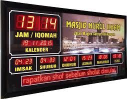 Harga Running Text untuk Masjid